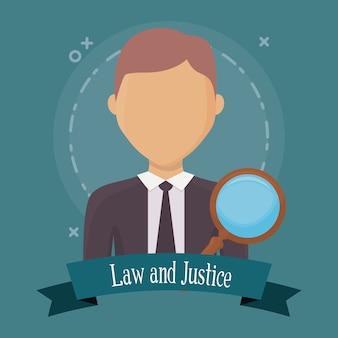 Embleem van recht en rechtvaardigheid concept
