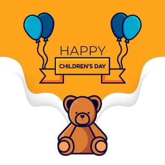 En illustratie van de viering van de kinderdag, kleurrijk ontwerp en illustratie, voor digitaal gebruik