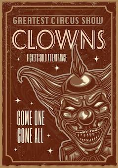 Enge clown illustratie