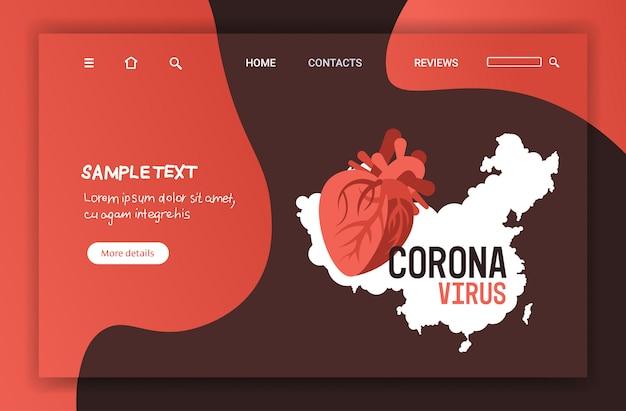Epidemie drijvende griepviruscellen menselijk gewond hart wuhan coronavirus pandemie medisch gezondheidsrisico chinese kaart horizontaal