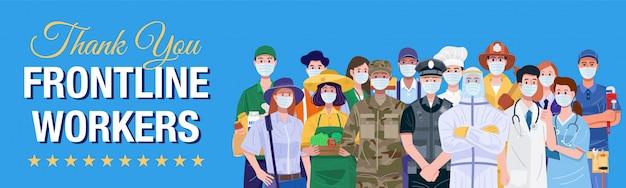 Essentiële werknemers, verschillende beroepen mensen die gezichtsmaskers dragen. vector