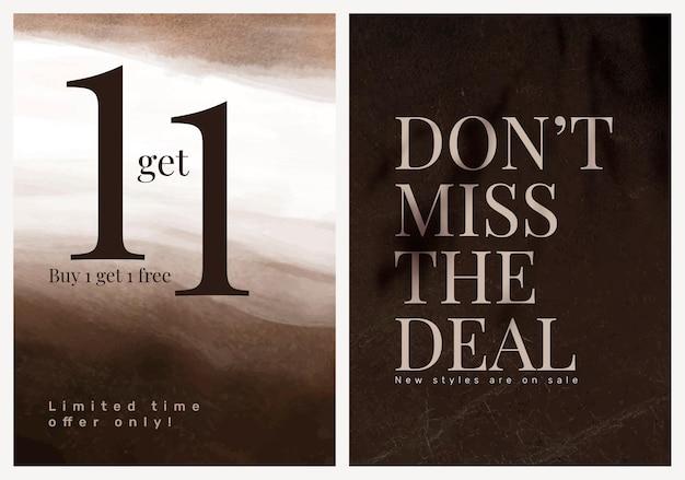 Esthetische winkelpromotiesjabloon vector koop 1 krijg 1 gratis dubbele advertentieposter