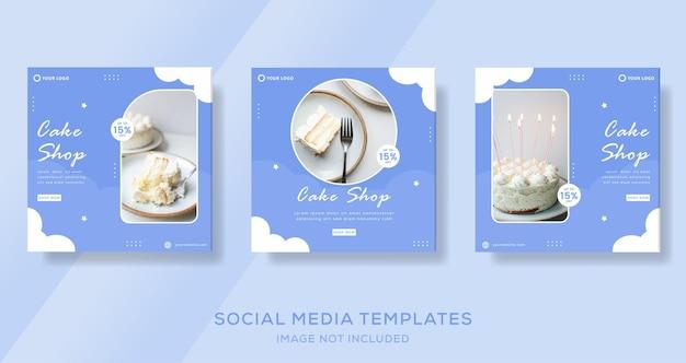 Eten cake menu-sjabloon voor spandoek voor sociale media puzzel post premium vector