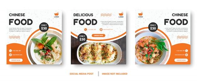 Eten menu banner sociale media post.