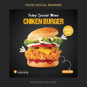 Eten menu en restaurant social media banner sjabloon premium vector