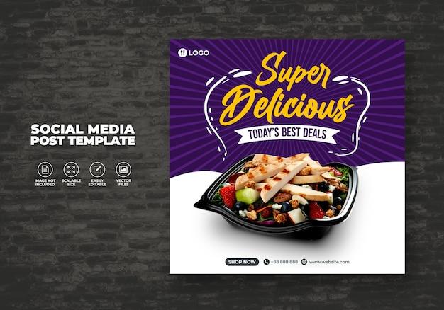 Eten restaurant voor sociale media sjabloon speciaal heerlijk menu promo