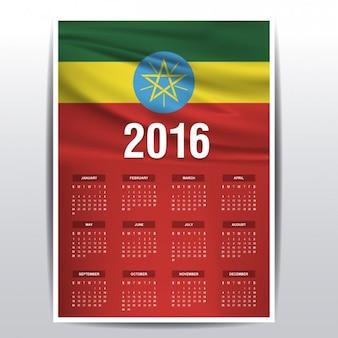 Ethiopië kalender van 2016