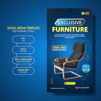 Exclusief meubilair social media post story-sjabloon voor promotie