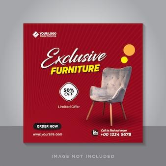 Exclusieve meubelverkoop sociale media-sjabloon voor spandoek