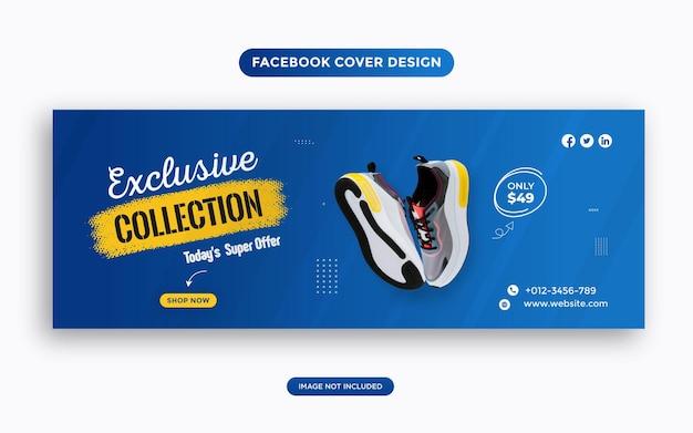 Exclusieve schoenen sociale media en facebook omslagpostsjabloon premium vector
