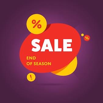 Exclusieve verkoop reclame promotionele banner