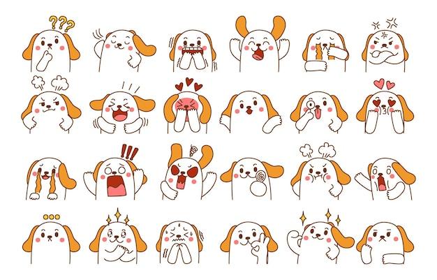 Expressie van emotie concept set. hondenkarakter in verschillende dierlijke emoties.