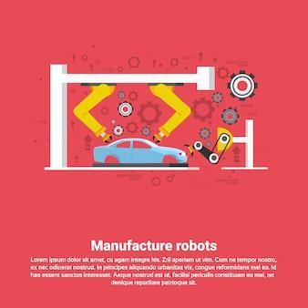 Fabricage robots industriële automatisering productie webbanner platte vectorillustratie