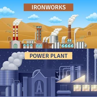 Fabrieksbouw horizontale realistische geplaatste banners