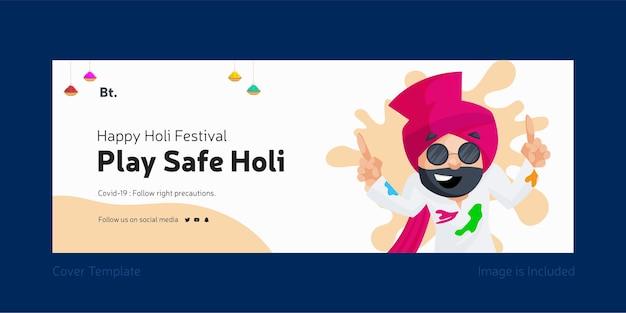 Facebook-cover van het gelukkige holi-festival speel veilige holi-pagina