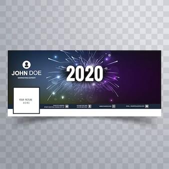 Facebook gelukkig nieuwjaar 2020-cover