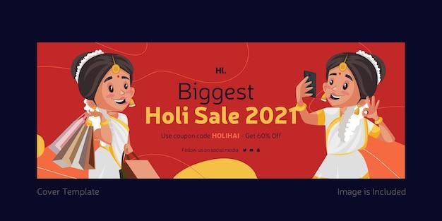 Facebook-omslagontwerp grootste holi-verkoopsjabloon