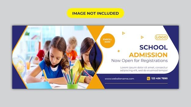 Facebook-omslagontwerp voor schooltoelating voor kinderen