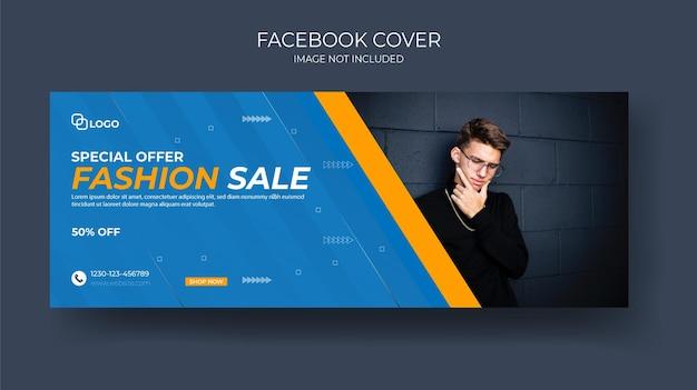 Facebook tijdlijn omslagontwerp