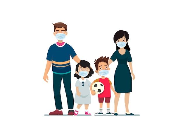 Familie beschermt hun kinderen en draagt maskers en stopt de verspreiding van virussen. vader moeder dochter zoon draagt een chirurgisch masker.