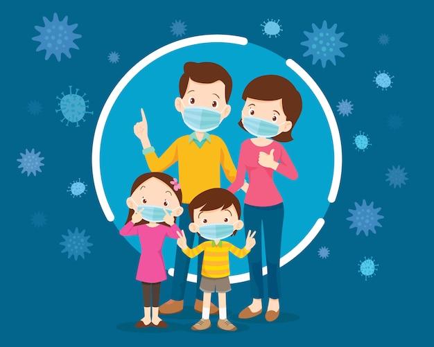 Familie die beschermend medisch masker draagt om virus te voorkomen. papa mom daughter son die een chirurgisch masker dragen.