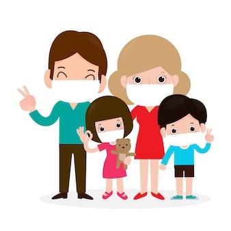 Familie die de illustratie van de maskerbescherming draagt