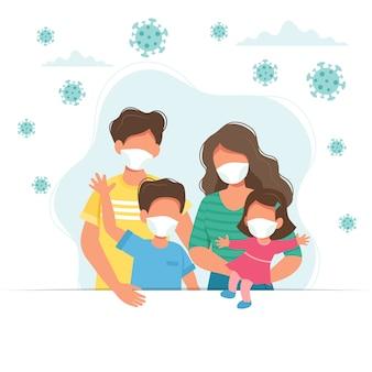 Familie met medische maskers, covid-19 viruspreventie.