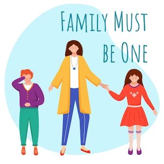 Familie moet één plat postersjabloon zijn. moeder en haar kinderen geïsoleerde stripfiguren op blauw. mama brengt kinderen bij elkaar. alleenstaande ouder die tieners opvoedt. banner ontwerp lay-out met tekst
