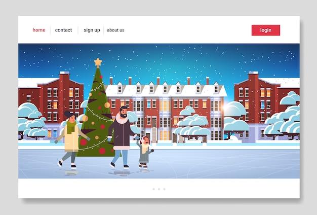 Familie op ijsbaan vrolijk kerstfeest nieuwjaar winter vakantie concept ouders en kind tijd samen doorbrengen stadsgezicht volle lengte vlak horizontaal vector illustratie