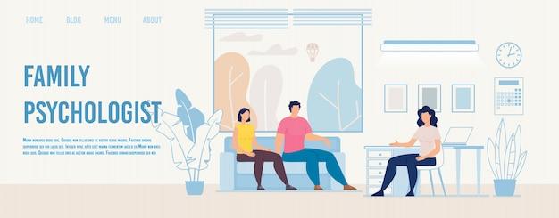 Familie psycholoog counseling platte vector webpagina