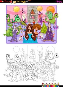 Fantasie personages kleurplaat