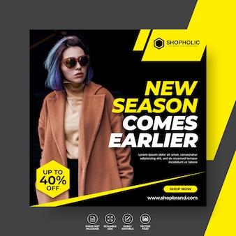 Fashion sale social media post template of square banner nieuw seizoen