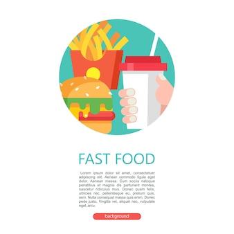 Fast food. heerlijk eten. vectorillustratie in vlakke stijl. een set van populaire fastfoodgerechten. rond embleem. hand met een milkshake. hamburger en frietjes. illustratie met ruimte voor tekst.