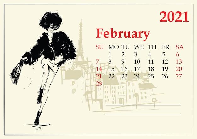 Februari. kalender met mode meisje in schetsstijl.