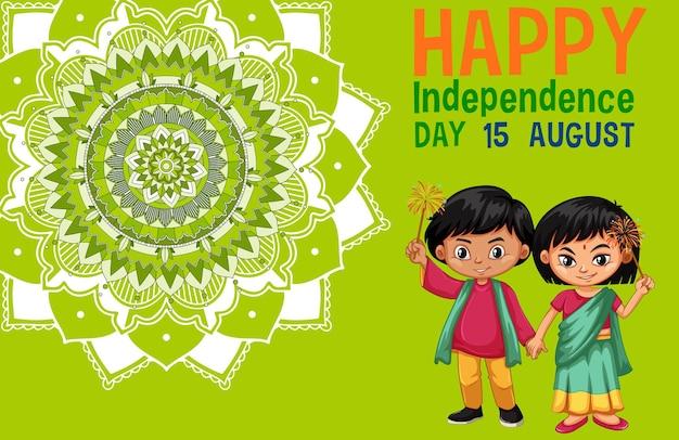 Feestdagposterontwerp met gelukkige kinderen