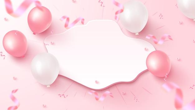 Feestelijk ontwerp van de banner met witte aangepaste vorm, roze en witte lucht ballonnen, vallende folie confetti op roze achtergrond.