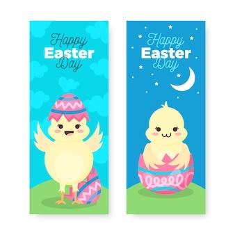 Feestelijke lente paasdag banner collectie