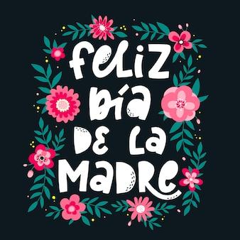 Feliz dia de la madre belettering citaat in het spaans