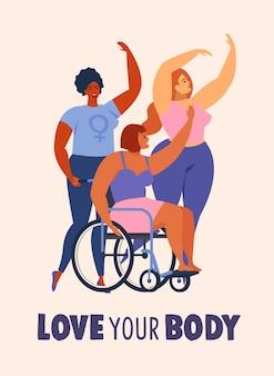 Feminisme lichaam positieve vrouwelijke vrijheid illustratie