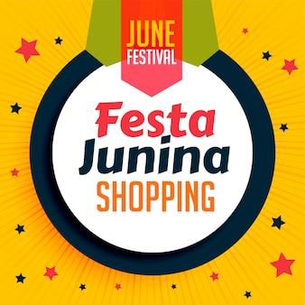 Festa junina shoppen bannerontwerp