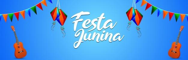 Festa junina uitnodigingsbanner met kleurrijke feestvlag en papieren lantaarn