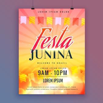 Festa junina uitnodigingskaart ontwerp vector