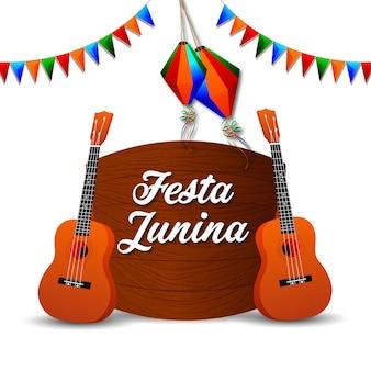 Festa junina uitnodigingskaarten met gitaar en papieren lantaarn op witte achtergrond