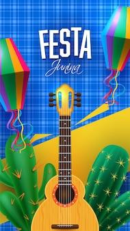Festa junina uitnodigingsvlieger of poster met lantaarn