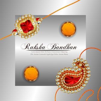 Festival van broer en zus gelukkige raksha bandhan-achtergrond