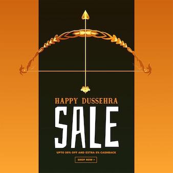 Festival verkoop banner voor gelukkige dussehra-kaart