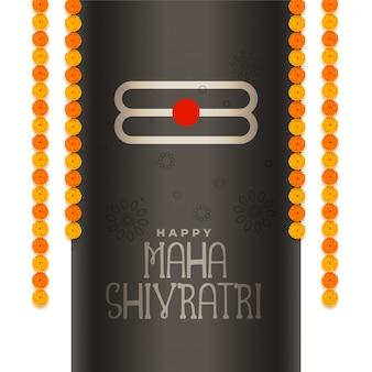 Festivalachtergrond van maha shivratri gebeurtenis