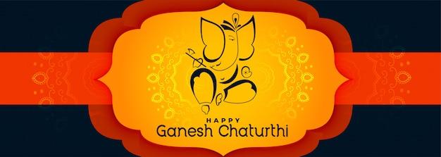 Festivalbanner voor gelukkige ganesh chaturthi