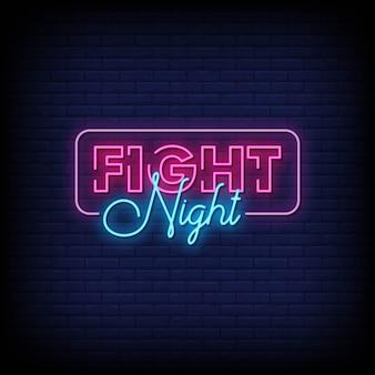 Fight night neon uithangbord