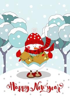 Fijne feestdagen wenskaart. kerst achtergrond. kerst- en nieuwjaarsbelettering afdrukken op stof, papier, ansichtkaarten, uitnodigingen.